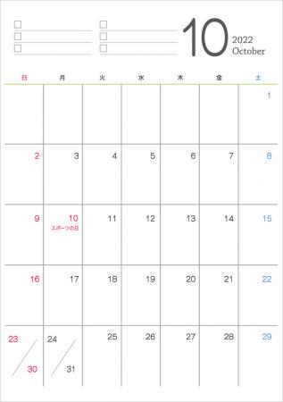 シンプルなデザインの2022年(令和4年)10月のカレンダー
