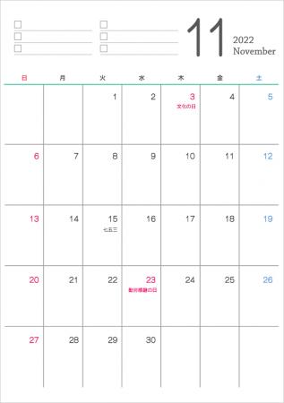シンプルなデザインの2022年(令和4年)11月のカレンダー