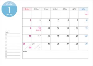 A4横・2022年1月(令和4年)カレンダー・印刷用