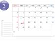 A4横・2022年3月(令和4年)カレンダー・印刷用
