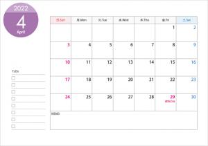 A4横・2022年4月(令和4年)カレンダー・印刷用
