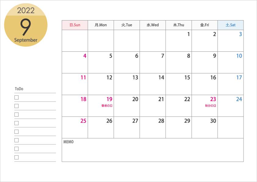 A4横・2022年9月(令和4年)カレンダー・印刷用