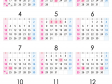 A4縦・2022年(令和4年)1月~12月の年間カレンダー