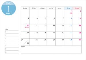 月曜始まりの2022年(令和4年)1月のカレンダー・印刷用