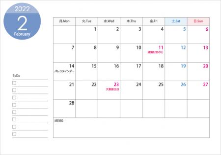 月曜始まりの2022年(令和4年)2月のカレンダー・印刷用