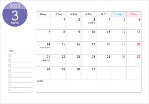 月曜始まりの2022年(令和4年)3月のカレンダー・印刷用