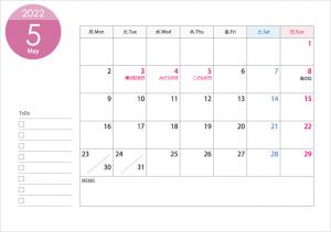 月曜始まりの2022年(令和4年)5月のカレンダー・印刷用