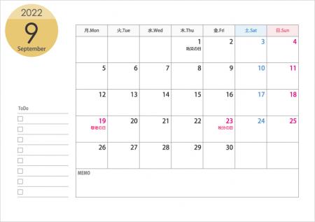 月曜始まりの2022年(令和4年)9月のカレンダー・印刷用