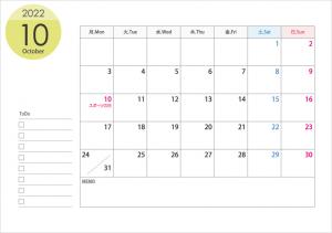 月曜始まりの2022年(令和4年)10月のカレンダー・印刷用