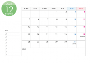 月曜始まりの2022年(令和4年)12月のカレンダー・印刷用